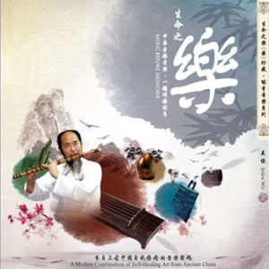 [CDs] 7 Day Chinese Therapeutic Music, Music for Healing Audio CD Collection (7CDs)