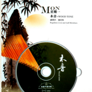 [MP3] Monday Chinese Music Therapy – Wood Tone – Liver Channel
