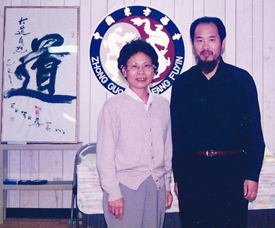 Master Shen Wu and his Japanese patient