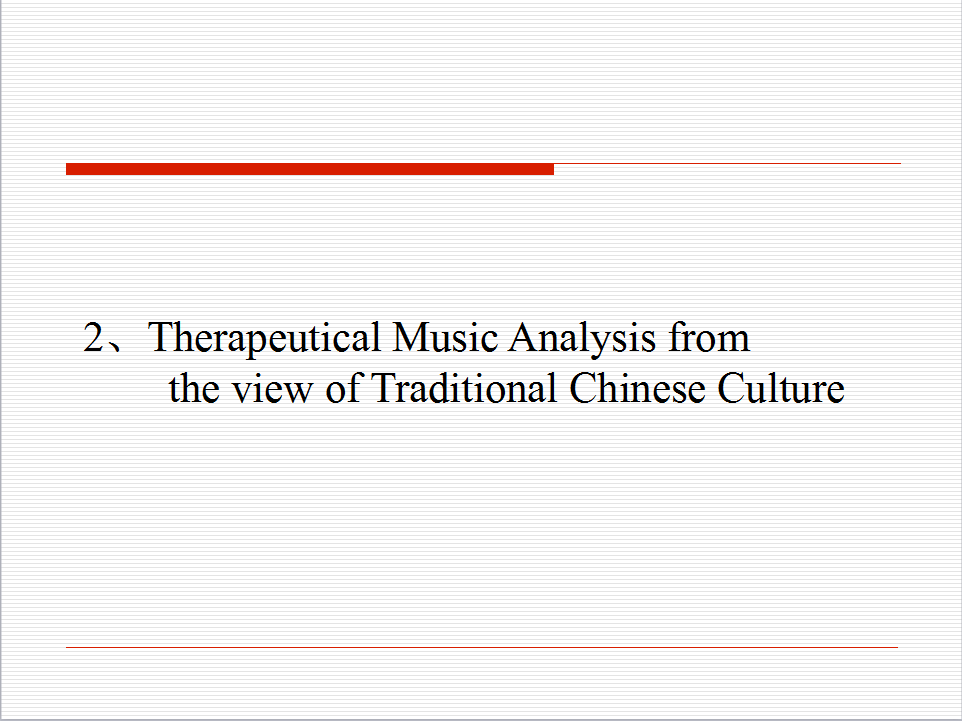 Visualizing Analysis of Therapeutic Music Heavenly Tone 7